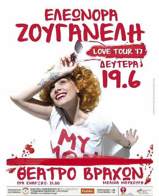 "https://www.facebook.com/Elews.Official.FanClub.Eleonora.Zouganeli/posts/1357416654304322 ΕΛΕΩΝΟΡΑ ΖΟΥΓΑΝΕΛΗ ""LOVE TOUR"" | 19 ΙΟΥΝΙΟΥ 2017 - ΘΕΑΤΡΟ ΒΡΑΧΩΝ #eleonorazouganeli #eleonorazouganelh #zouganeli #zouganelh #zoyganeli #zoyganelh #elews #elewsofficial #elewsofficialfanclub #fanclub"