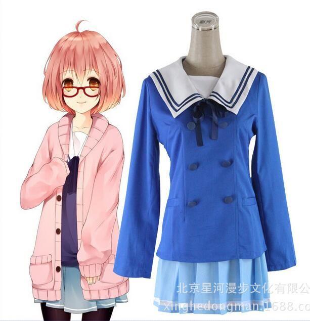 Kyoukai no Kanata Kuriyama Mirai Cosplay Costume Pink Sweater Long Sleeve Coat