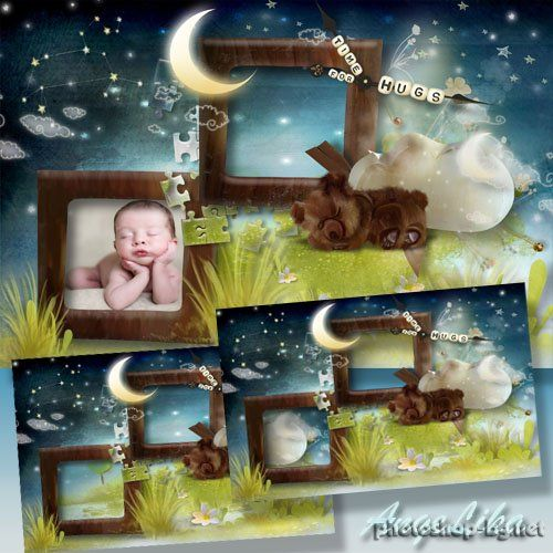 Photoframe for Kids - Sweet dreams, baby