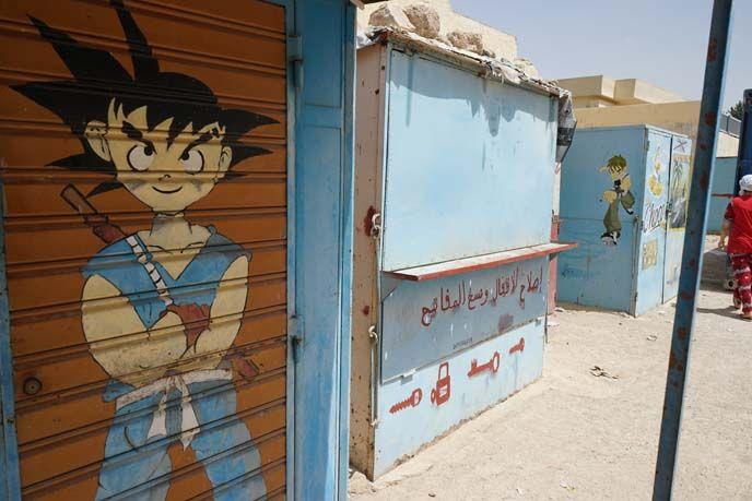 street art, cool weird morocco. More from Plan-It Fez tours on #lacarmina blog. http://www.lacarmina.com/blog/2015/11/henna-morocco-beauty-tattoo-fez-cooking-class/