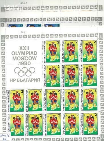 Olympic games 6 sheets, Country: Bulgaria, Year: 1979, Product code: sblp2840kb, Nr. Michel: 2840/5KB