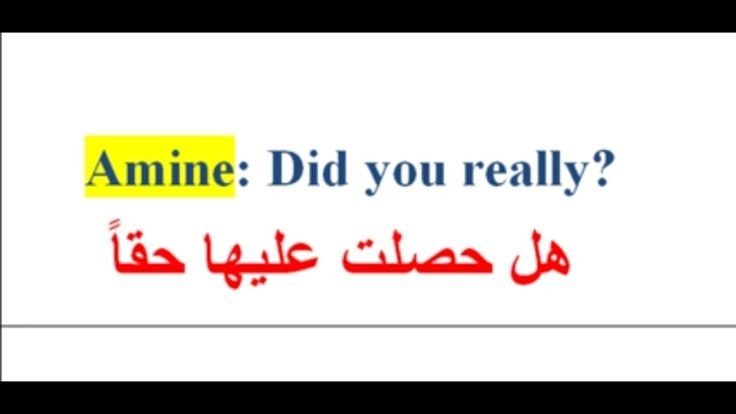Pin By نوال On انجليزي Learn English Arabic Quotes Quotes