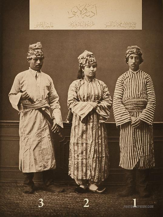 Province of Adana, Ottoman Empire. 1-Muslim from Adana 2-Muslim woman from Tarsus 3- Resident of Haçin. Istanbul 1873