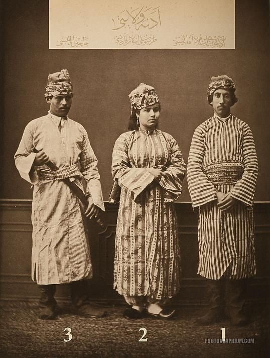 Clothing from province of Adana, Ottoman Empire. 1-Muslim man from Adana. 2-Muslim woman from Tarsus. 3- Resident of Haçin. Istanbul, 1873.