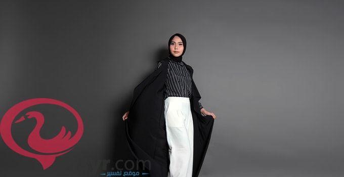 تفسير رؤية حلم العباءة العبايه فى المنام 2019 2 Fashion Nun Dress Dresses