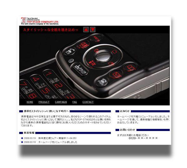 メイン画像の一部だけを表示して、ボタンクリックで画像を移動させて全体を確認できるデザイン。