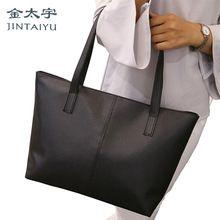 Velkokapacitní ženy tašky přes rameno jednoduché dámské kabelky módní kožené známé značky módní dámská kabelka bolsa feminina