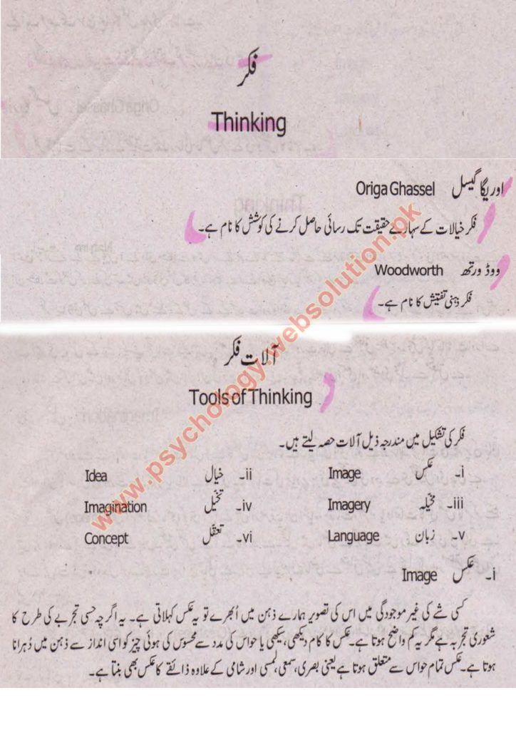 Thinking Tools , Types & Theory   Concept Formation in Psychology
