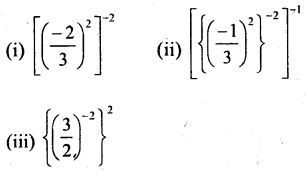 RS Aggarwal Class 8 Solutions Chapter 2 Exponents Ex 2A