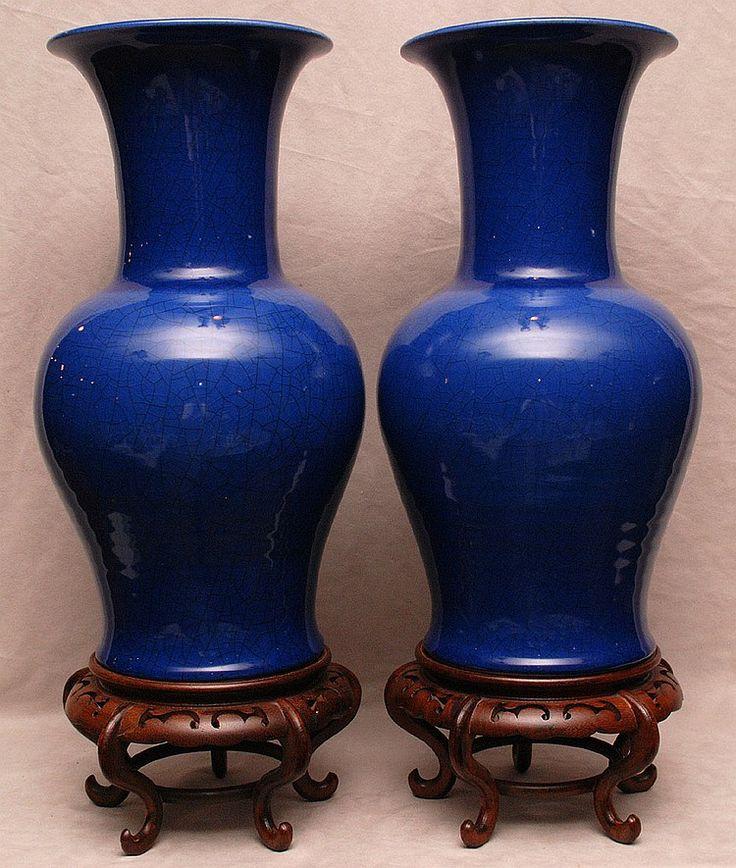 Фарфор «Две синие вазы.», — купить