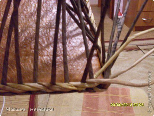 Мастер-класс Плетение МК загибки донышка Бумага газетная Картон Трубочки бумажные фото 1