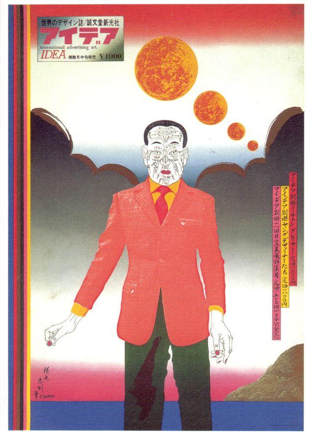 Tadanori Yokoo - IDEA