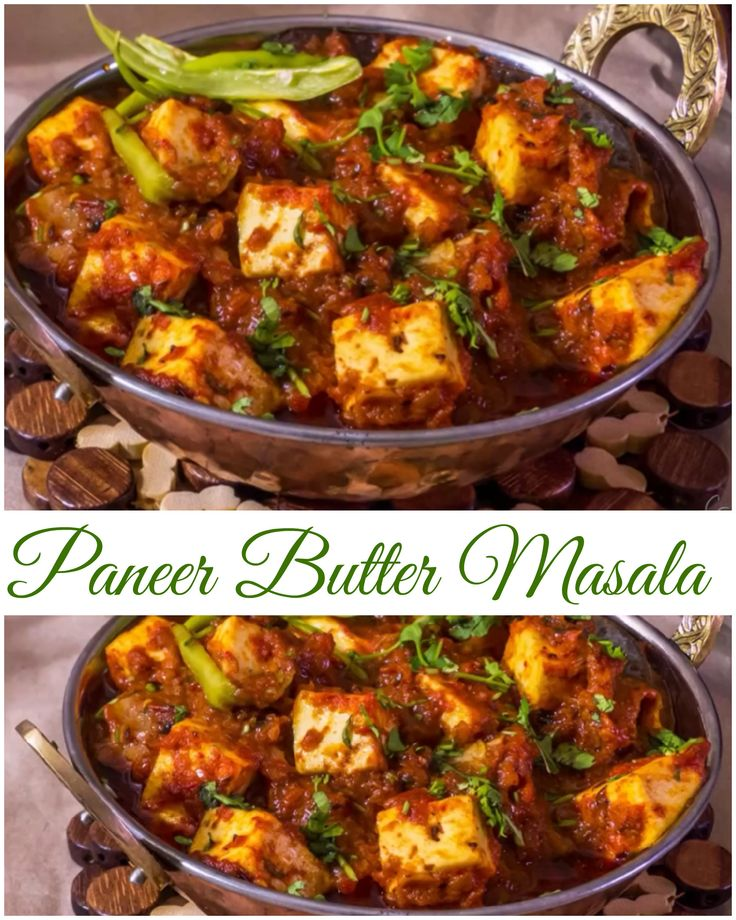 Paneer Butter Masala Paneer Butter Masala has to be one of the most popular recipes among vegetarians . The soft melt in the mouth paneer in the buttery sauce is pure bliss to say the least