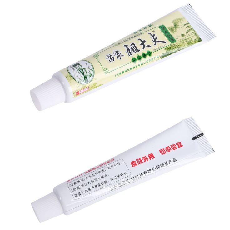 Psoriasis dermatite eczéma traitement Anti Bacterial champignon de la peau à base de plantes crème pommade Miao 40 g