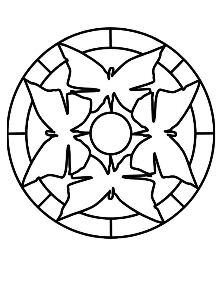 In These Pages We Offer You Easy Mandala Coloring For Kids Or Even Adults Who Would Like To Begin This Type Of Drawing