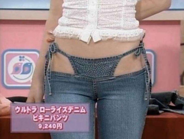 Jeans a vita bassa - Dago fotogallery