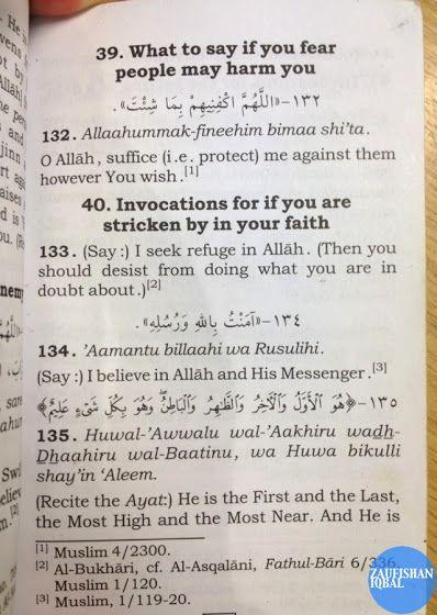 dua book - Feeling Weak In Faith? Read This Du`a For Strength