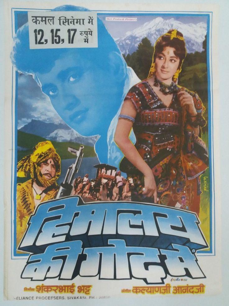 OLD BOLLYWOOD MOVIE POSTER- HIMALAYA KI GOD MEIN / MANOJ KUMAR, MALA SINHA | Entertainment Memorabilia, Movie Memorabilia, Posters | eBay!
