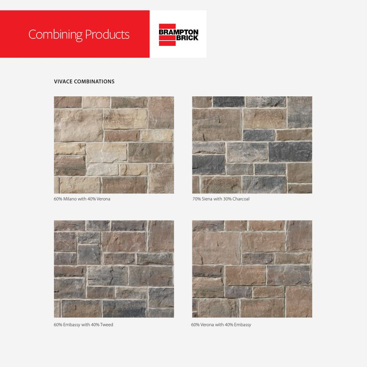VIVACE COMBINATIONS   Download Brampton Brick's 2017 Residential Masonry Products for tips and design ideas.