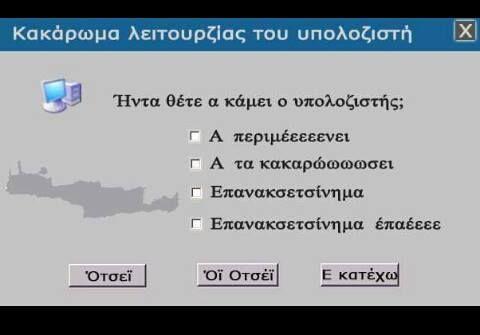 #greek #meme