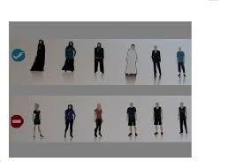 tourist dress code in dubai men - Google Search