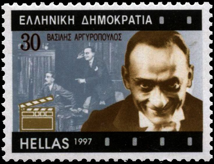 1997 Έκδοση Έλληνες Κωμικοί Βασίλης Αργυρόπουλος (1894-1953)