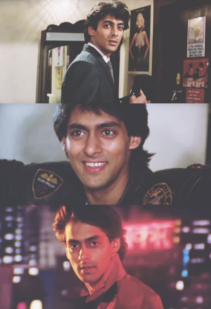 Salman Khan // 1989 . Maine Pyar Kiya // those moments.