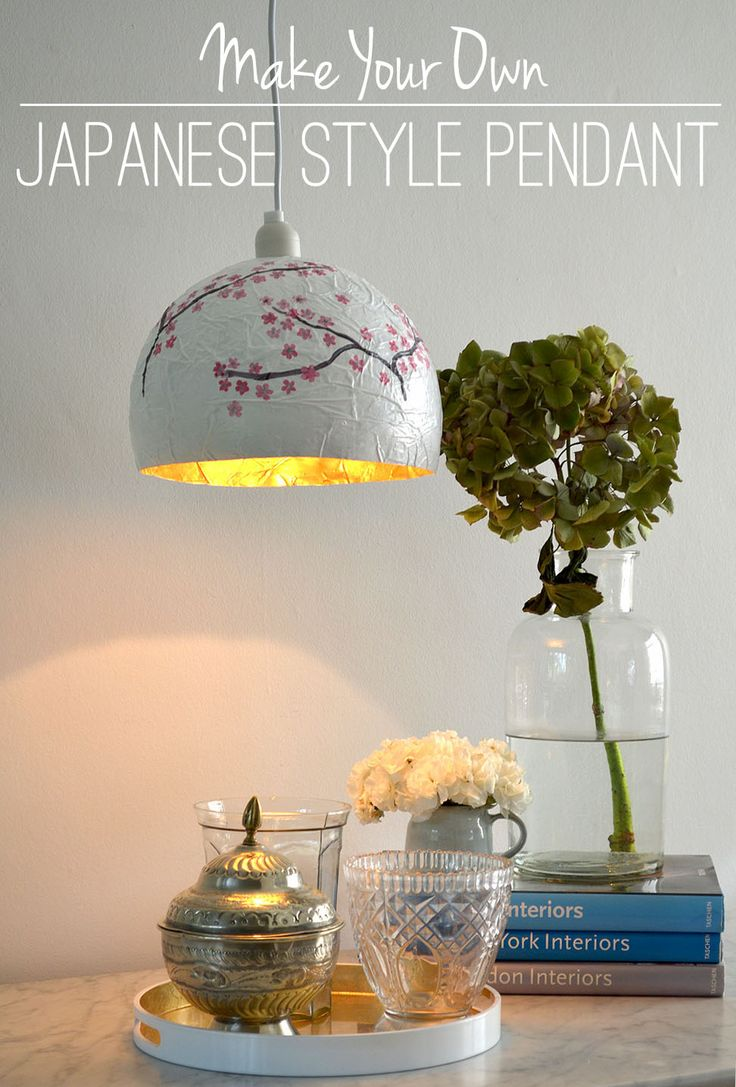 Paper Mache Japanese Style DIY Lamp Shade