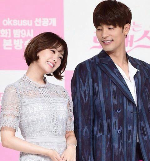 Taeyang and song ji eun dating