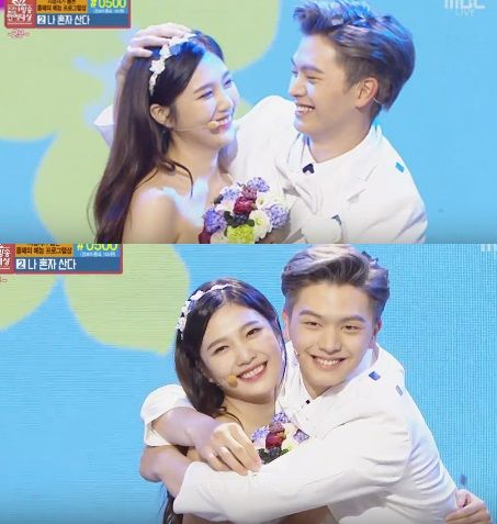 Sungjae and Joy