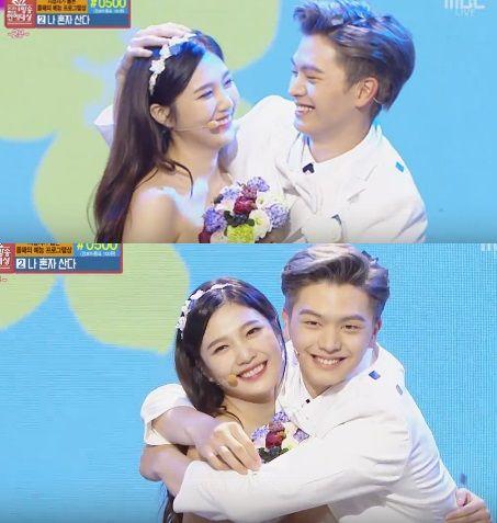 Sungjae and Joy