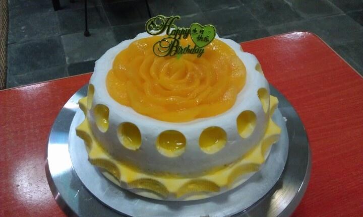 Modern cake with peach