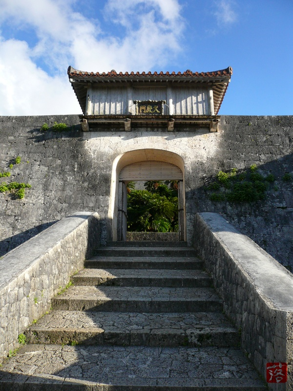 Shuri-jo Castle, Okinawa, Japan