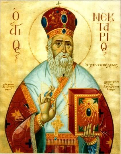Agios Nektarios, St. Nektarios