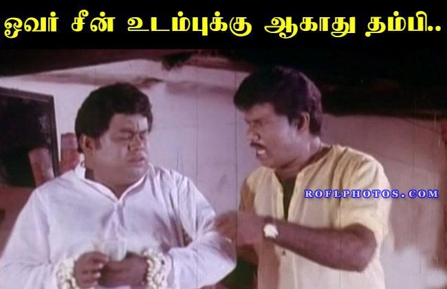 Goundamani And Senthil Goundamani En Rasavin Manasile Comedy Goundamani Advise Senthil Face Reaction Tamil Comedy Memes Comedy Memes Funny Comedy