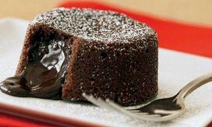 Şelale kek oldukça besleyici olmakla birlikte nefis kokusu ve lezzeti ile sizleri büyüleyecek. AFİYET OLSUN.
