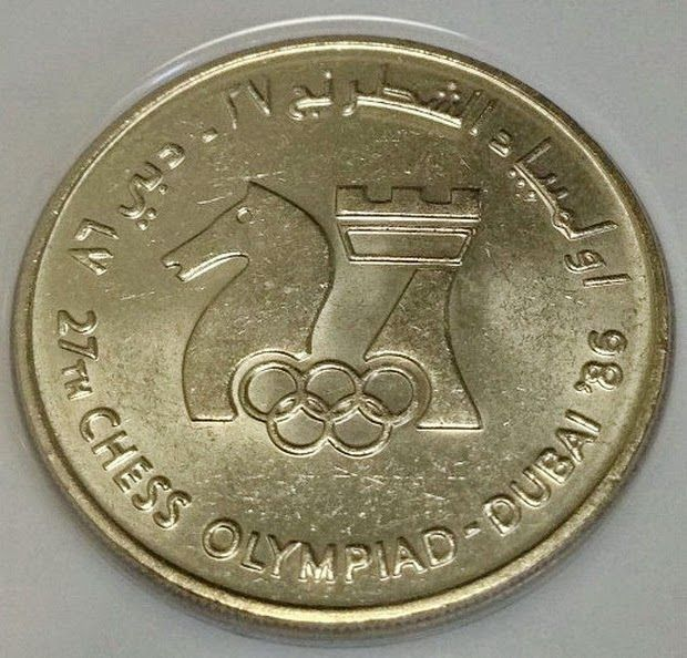 Commemorative coins - UAE One Dirham ( 1986 ) - The 27 Th Chess Olympiad