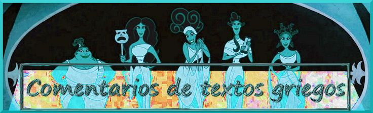 Comentarios de textos griegos. Sitio para tarea colaborativa de Griego II. https://sites.google.com/site/comentariosdetextosgriegos/