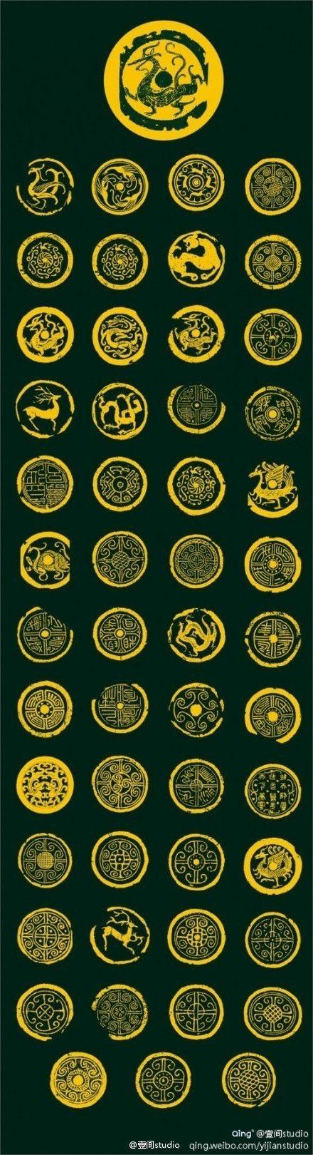 [【图案】中国古典龙纹赏] - 醉美中国...