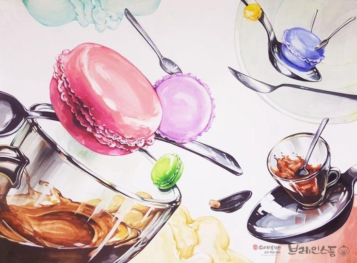 기초디자인 주제-마카롱 스푼 커피잔 입시미술학원 브레인스톰