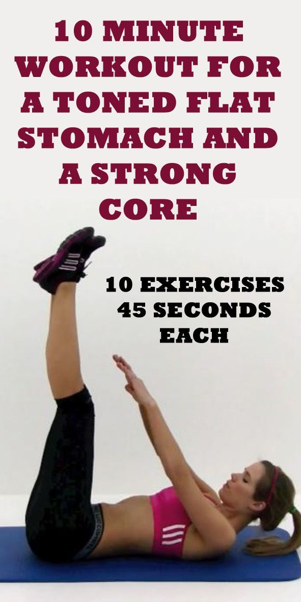 .10 MINUTE WORKOUT FOR A TONED FLAT STOMACH AND A STRONG CORE: http://therunningbug.co.uk/videos/b/best-of-the-web/archive/2015/06/05/beginners-how-to-start-running-without-knee-pain.aspx?utm_source=Pinterest&utm_medium=Pinterest%20Post&utm_campaign=videos #abs #sixpack #core #exercise #workout