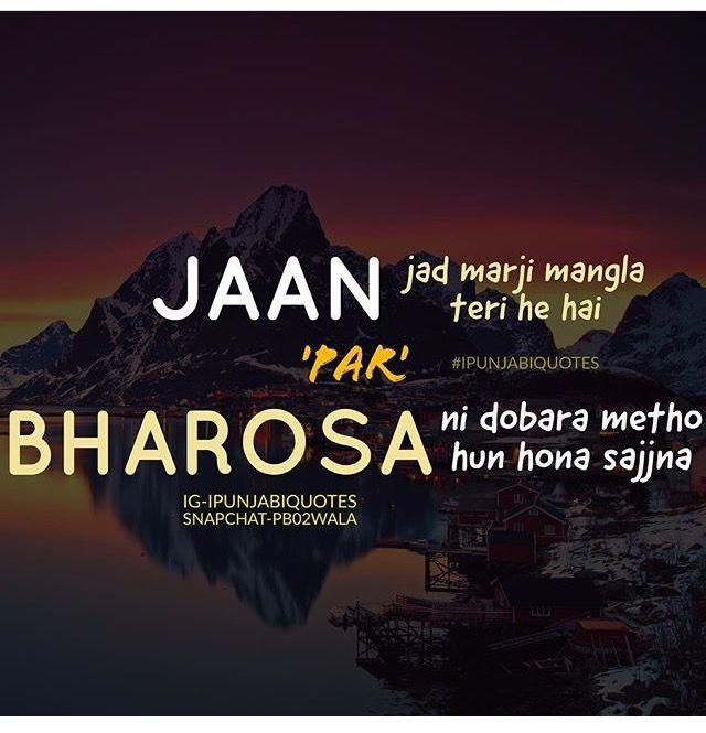 Punjabi Sad Quote: 10 Best Sad Broken Heart Shayari On Image Wallpaper Images