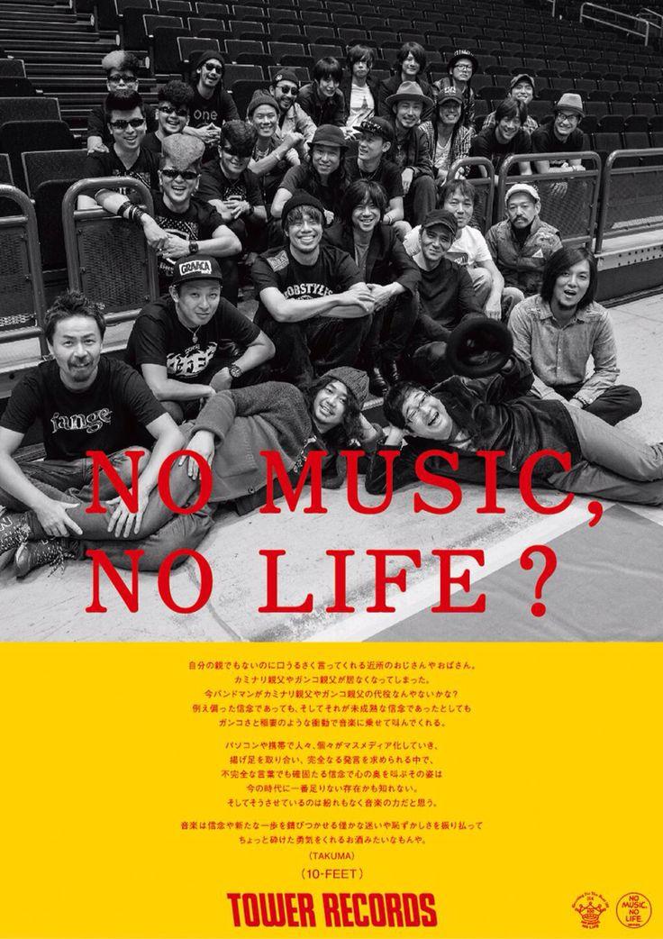 #no music