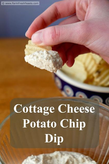 Spiced Cottage Cheese Chip Dip--an old family recipe that turns cottage cheese into a savory dip great for scooping up with potato chips (or veggies, if you insist).