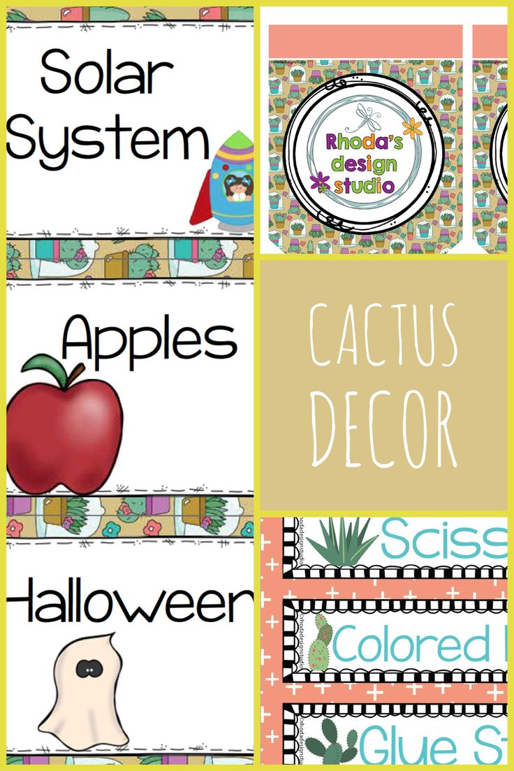 Classroom Decor Bundles : Best classroom ideas images on pinterest
