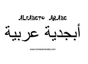A   LUZ  DA  CIGANA  E  DO  PRÍNCIPE  DO  ORIENTE : ALFABETO ÁRABE: