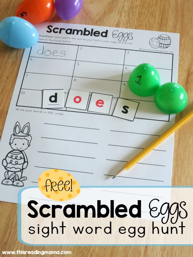 Scrambled Eggs: Sight Word Egg Hunt ~ FREE printable activity! | This Reading Mama