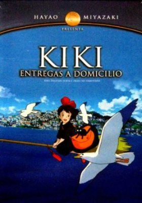 Kiki : entregas a domicilio [DVD] dirigida por Hayao Miyazaki // Kiki es una joven bruja de 13 años, en periodo de entrenamiento, que se divierte volando en su escoba junto a Jiji, un sabio gato negro. Según la tradición, todas las brujas de esa edad deben abandonar su hogar durante un año para saber valerse por sí mismas. Así, Kiki descubrirá lo que significa la responsabilidad, la independencia y la amistad. Nro. de Pedido: DVD K479D