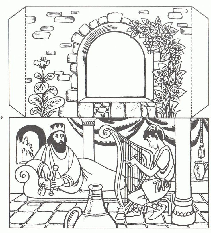 david plays harp for saul coloring page - 61 best coloring pages images on pinterest coloring
