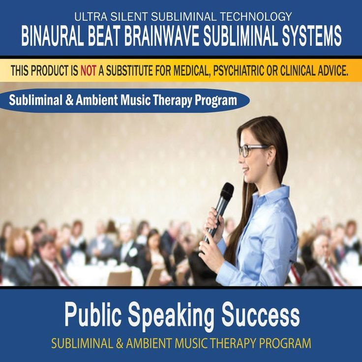 Public Speaking Success - Subliminal and Ambient Music Therapy by Binaural Beat Brainwave Subliminal Systems